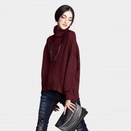 Vanilla Chocolate Curved Front Wine Knit (V642197398)